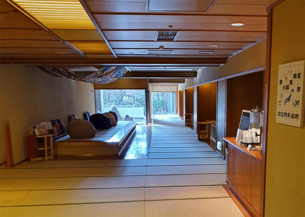 Yugari Lounge
