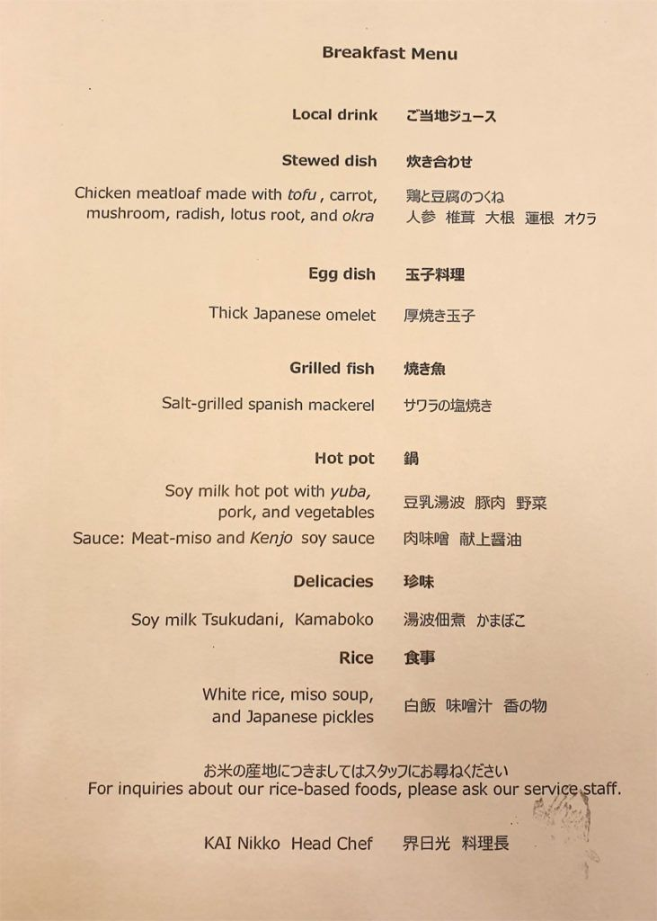 Breakfast Menu at Kai Nikko
