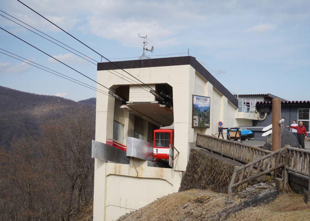 Akechidaira Ropeway Lower Station