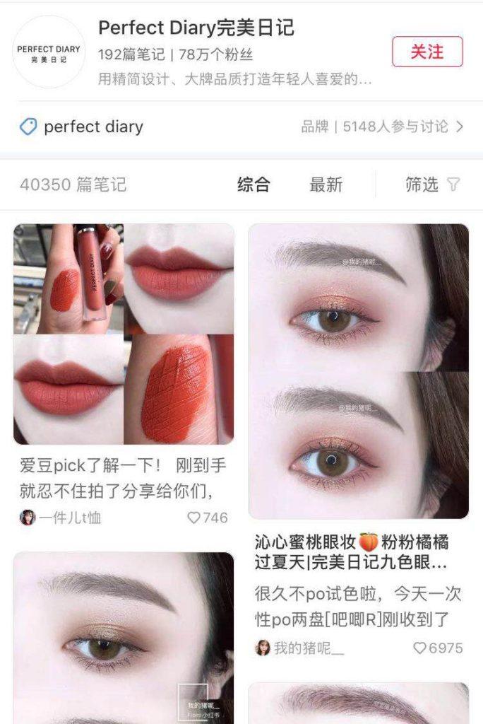 Promoting on Xiaohongshu when selling cosmetics in China