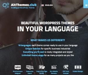 AitThemes club Homepage