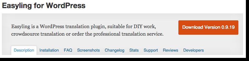 Easyling for WordPress Plugin