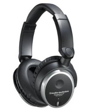 Audio-Technica ATH-ANC7B QuietPoint Review