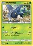 Pokemon Cosmic Eclipse card 9