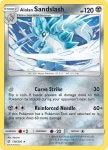 Pokemon Cosmic Eclipse card 138