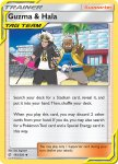 Pokemon Cosmic Eclipse card 193