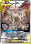 Pokemon Cosmic Eclipse card 221
