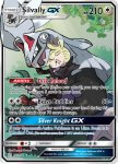 Pokemon Cosmic Eclipse card 227