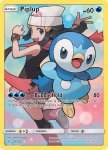 Pokemon Cosmic Eclipse card 239