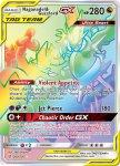 Pokemon Cosmic Eclipse card 260