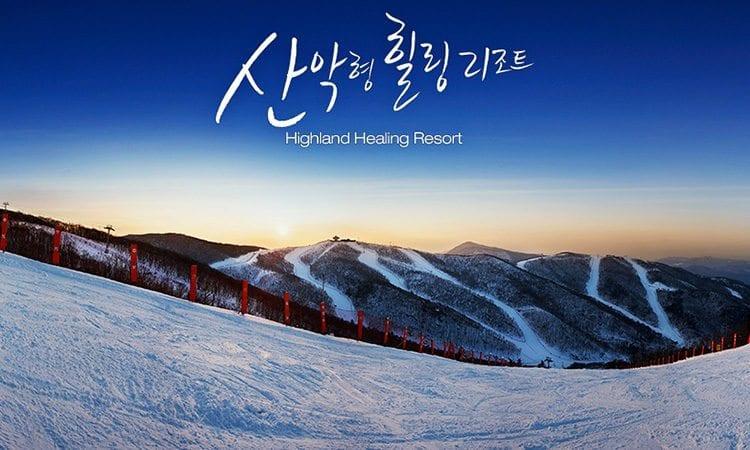 winter activities in korea Deogyusan Ski Resort