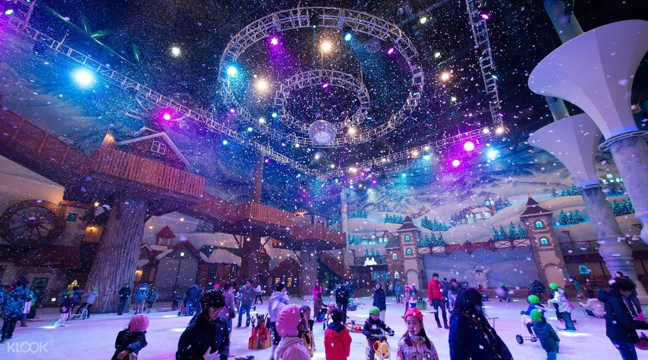 winter activities in korea One Mount's Snow Park