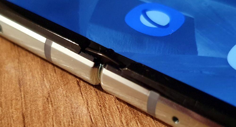 Samsung Galaxy Fold 5G hinge mechanism