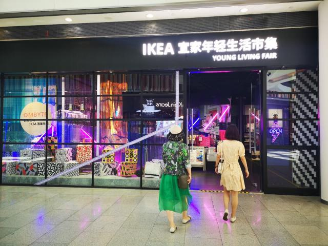 IKEA pop-up store