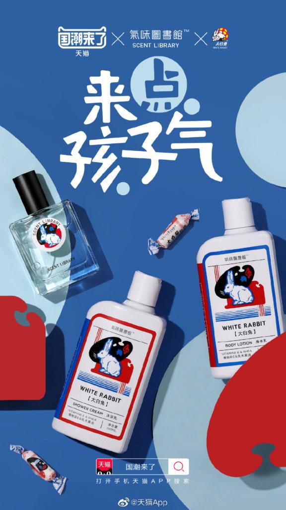 White Rabbit Nostalgia marketing in China
