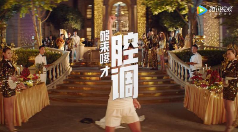 Humor maikerketing in China by Nike