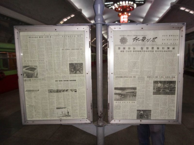 Newspapers To Read While Waiting For The TrainNewspapers To Read While Waiting For The Train