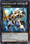 Yugioh banned list card Number 86: Heroic Champion – Rhongomyniad
