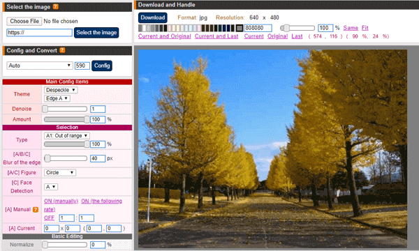 Photo Kako is one of the best online photo editing tools that also offers the feature to remove noise from photos.