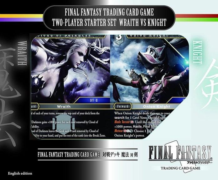 Final Fantasy Ghost Knight-TCG-2