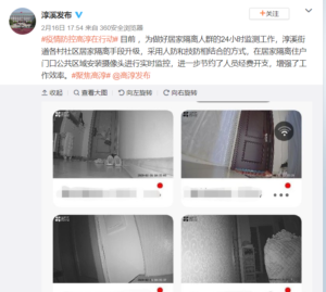 Quarantine Monitoring: China Throws Privacy Out of the Door