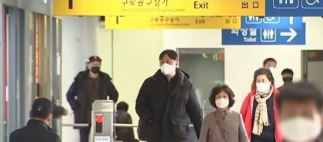 http://31.220.61.170/wp-content/uploads/2020/05/Spike-in-coronavirus-infection-in-South-Korea-could-mean-return.jpg