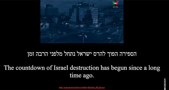 Tens of thousands of Israeli websites have been defaced …