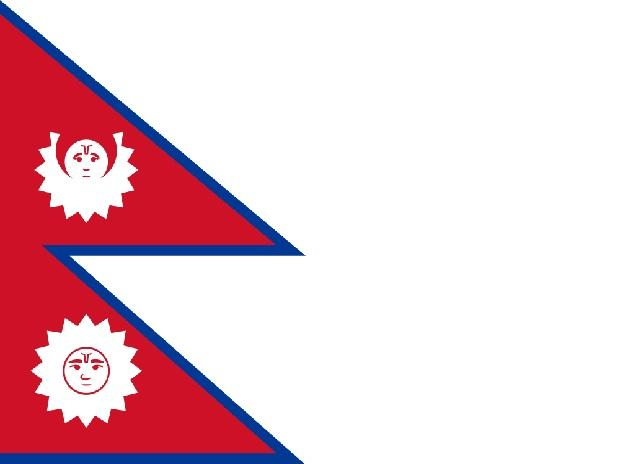 Nepal seeks a review of the friendship treaty with India