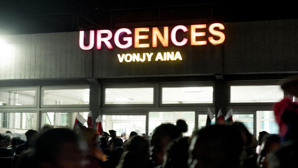 Emergency entrance to Joseph Ravoahangy Andrianavalona Hospital in Antananarivo, Madagascar