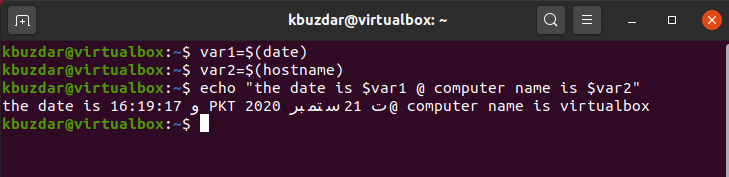 Linux Hint Bash How to echo a variable