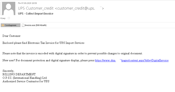 Spam and phishing in Q3 2020