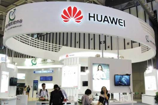Swedish court suspended the ban on Huawei equipmentSecurity Affairs