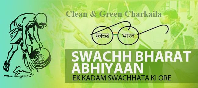 essay on abhiyan swachh bharat