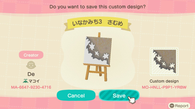 Animal Crossing New Horizons Festive Clothing And Path Designs