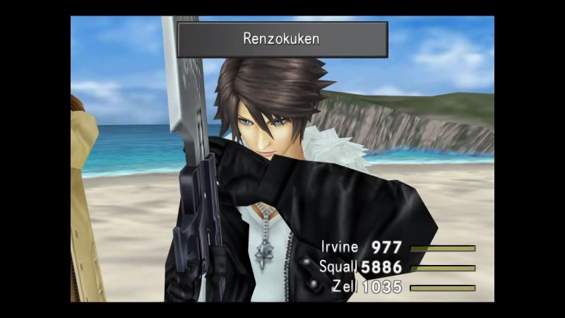http://server.digimetriq.com/wp-content/uploads/2020/12/1608594661_824_Final-Fantasy-VIII-Remastered-Review--.jpg-.jpg