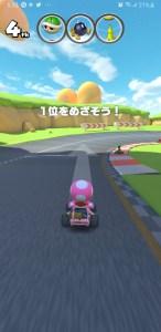http://server.digimetriq.com/wp-content/uploads/2020/12/Mario-Kart-Tour--.jpg-.jpg