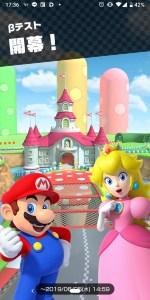 http://server.digimetriq.com/wp-content/uploads/2020/12/1608744545_726_Mario-Kart-Tour--.jpg-.jpg
