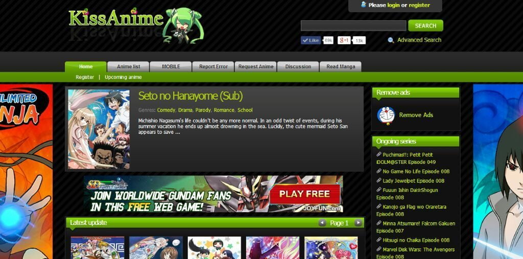 Main screenshot of the kisanim homepage