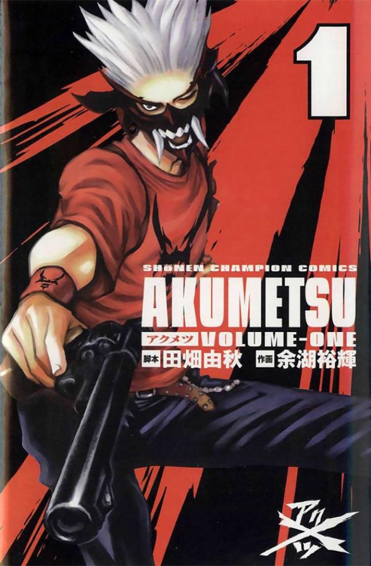 Coverage of the manga Akumetsu