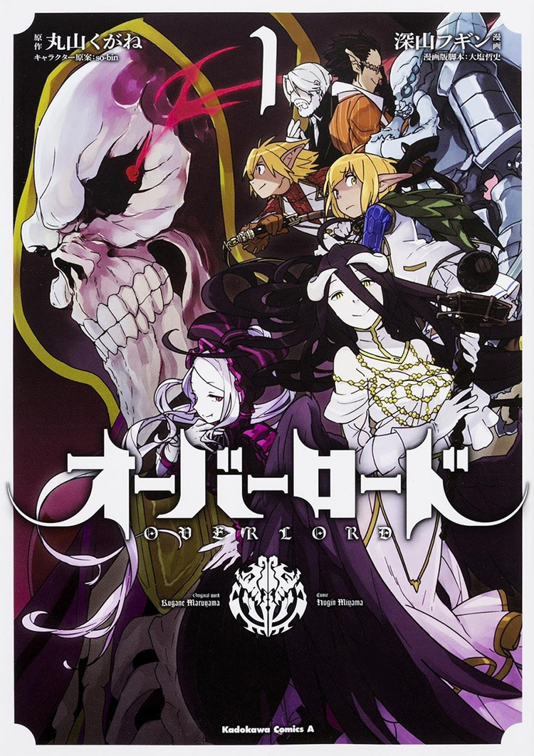 Coverage of the Manga Overlord