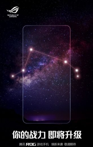 http://server.digimetriq.com/wp-content/uploads/2021/01/Asuss-next-ROG-Phone-might-have-a-secondary-display-on.jpg