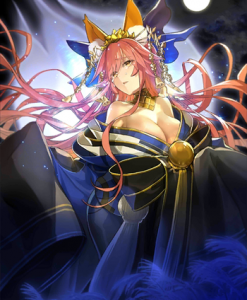 http://server.digimetriq.com/wp-content/uploads/2021/01/1609915841_745_Best-Servants-in-Fate-Grand-Order.png