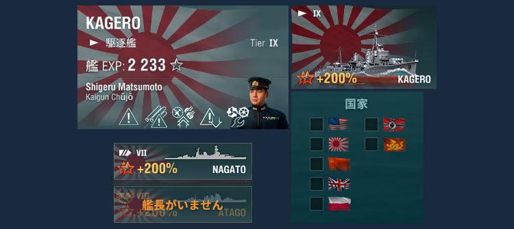 Japanese Navy Sunrise Flag for IJN WoWS Ships