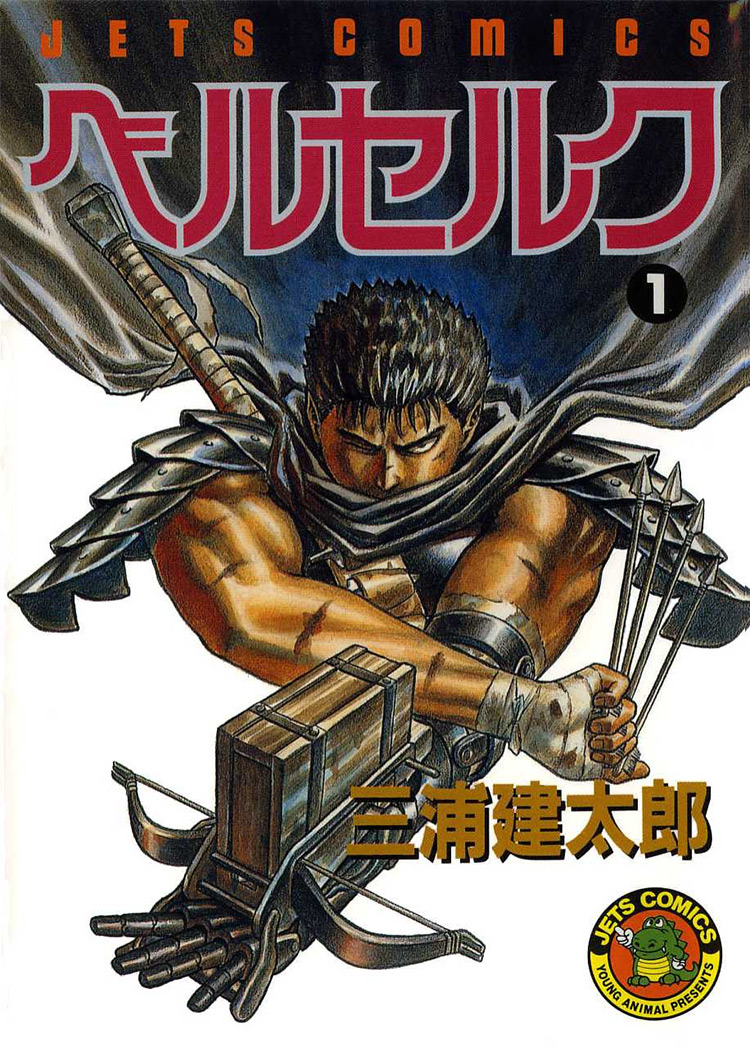 manga berserk cover