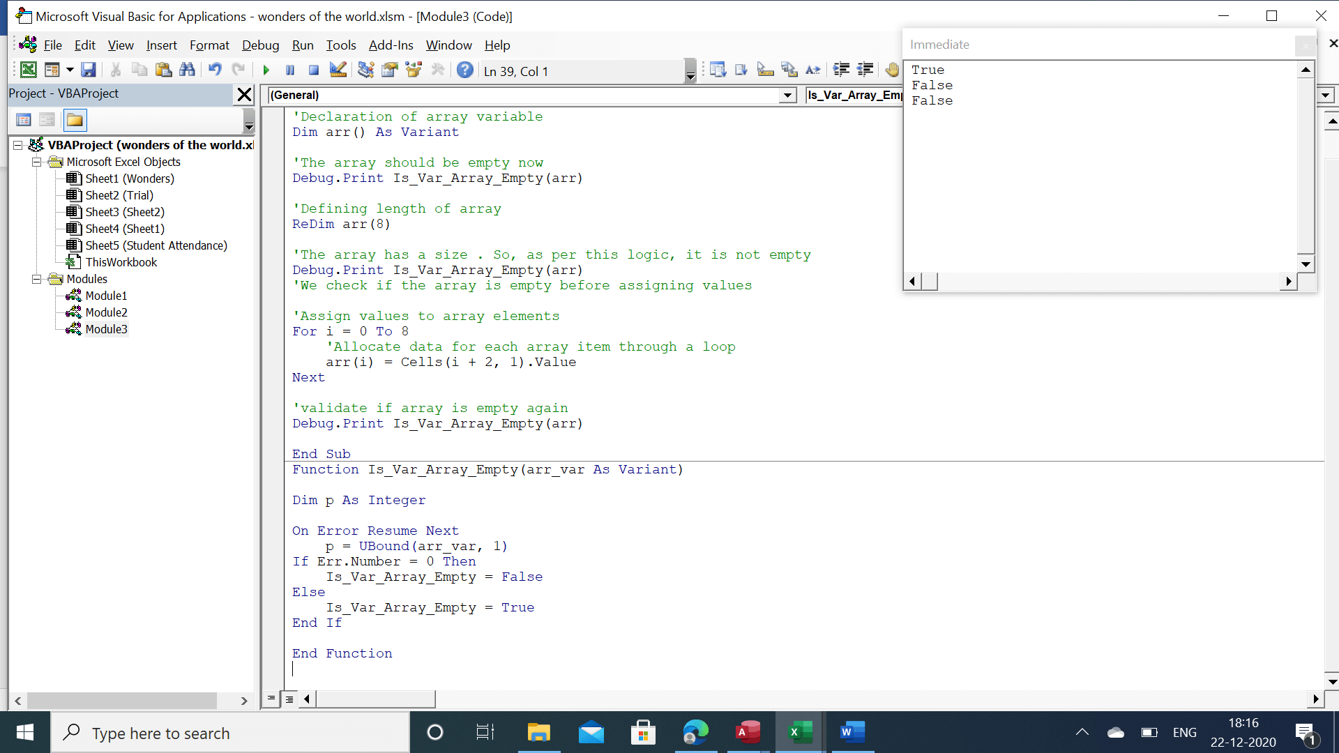How to Check if an Array Is Empty in VBA