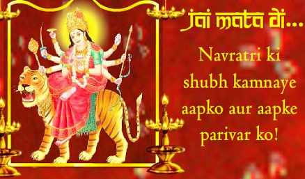 Navratri Images | Ma Ambe Images