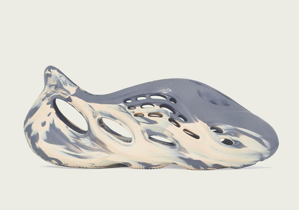 adidas Yeezy Foam Runner GV7904 FY4567